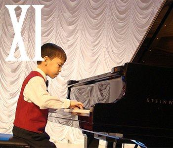 XI конкурс юних піаністів